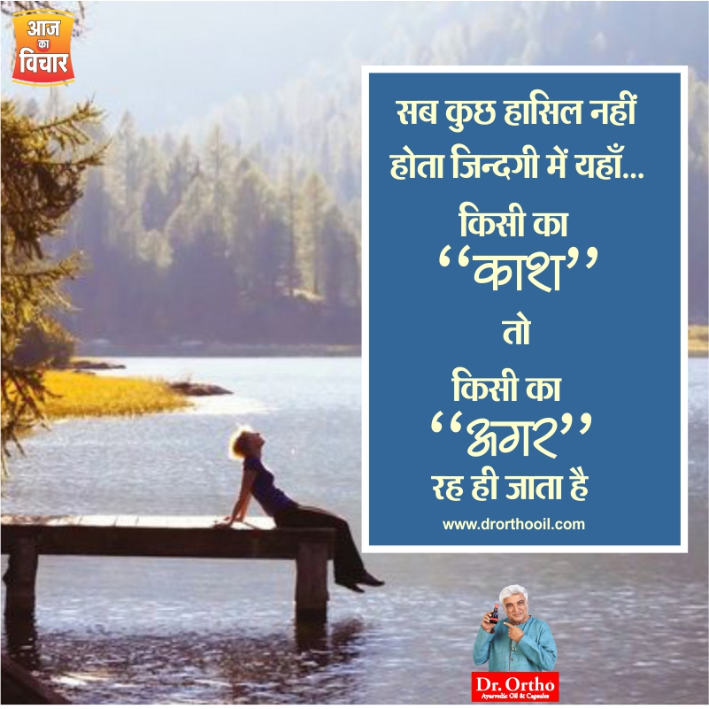 Beautiful Thoughts Of Life : Picture Messages For Whatsapp