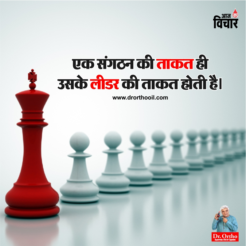 Hindi Best Thoughts On Success