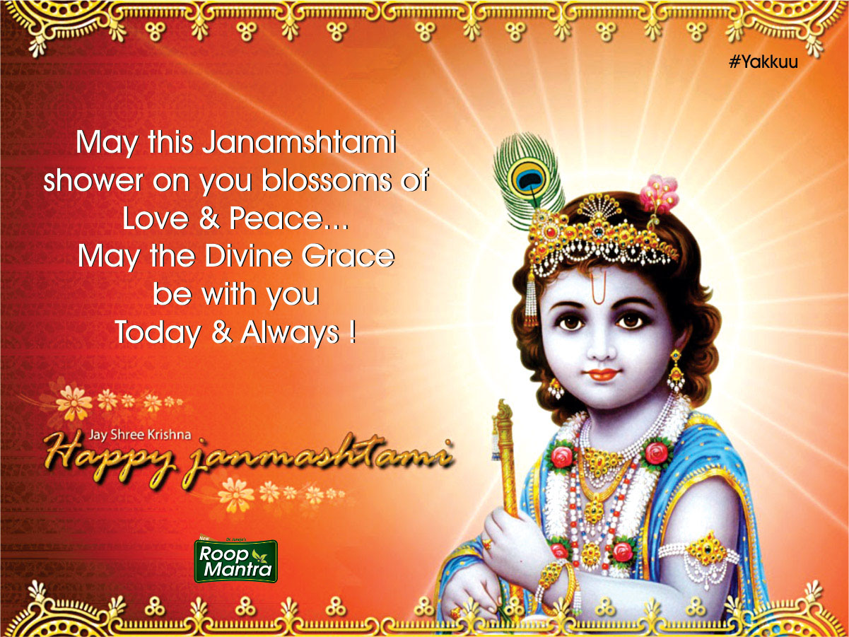 Indian Festival Janmashtami Messages Wishes In Hindi