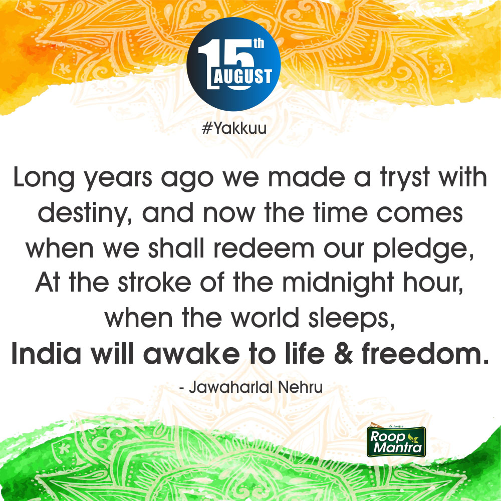 Quotes On Independence Day By Jawaharlal Nehru: Inspirational Quotes – Pictures - Yakkuu.in