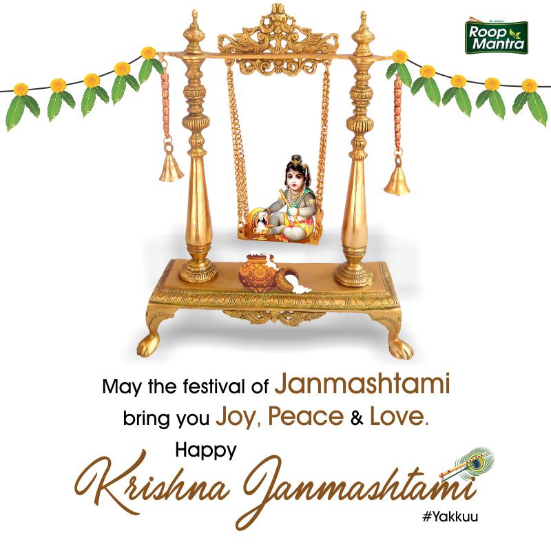Janmashtami Wishes In English Yakkuu In
