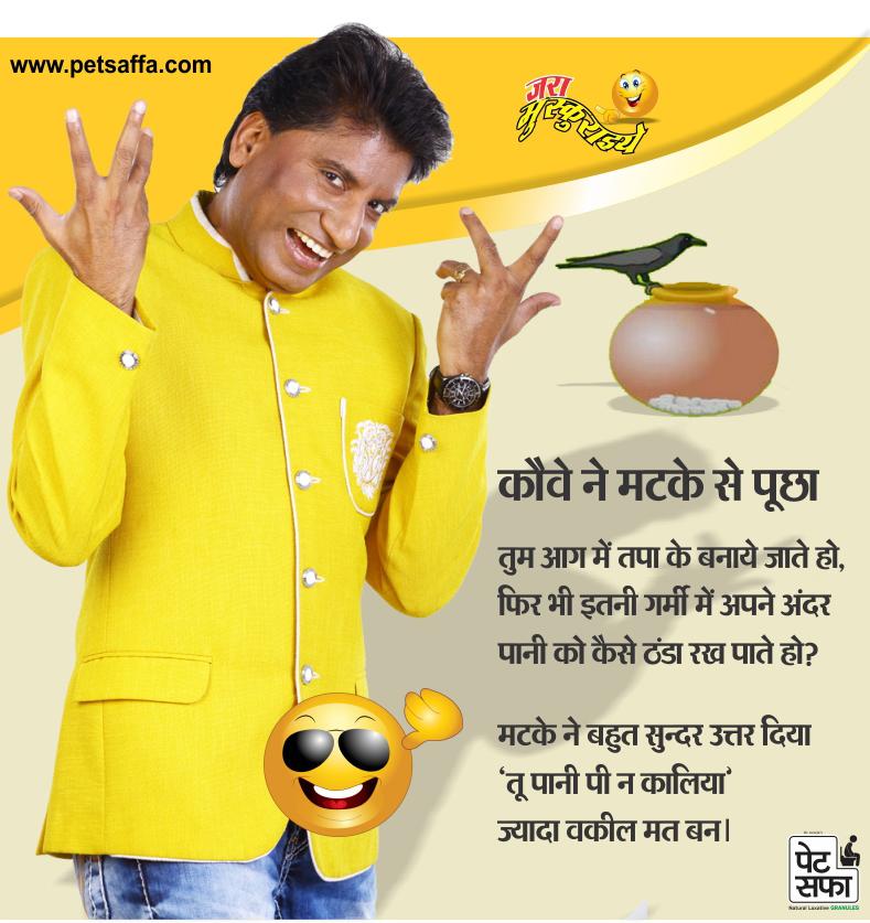 Majedar Funny Jokes-PetSaffa Jokes+Jokes In Hindi-Yakkuu- Images Of Jokes In Hindi-Best Jokes