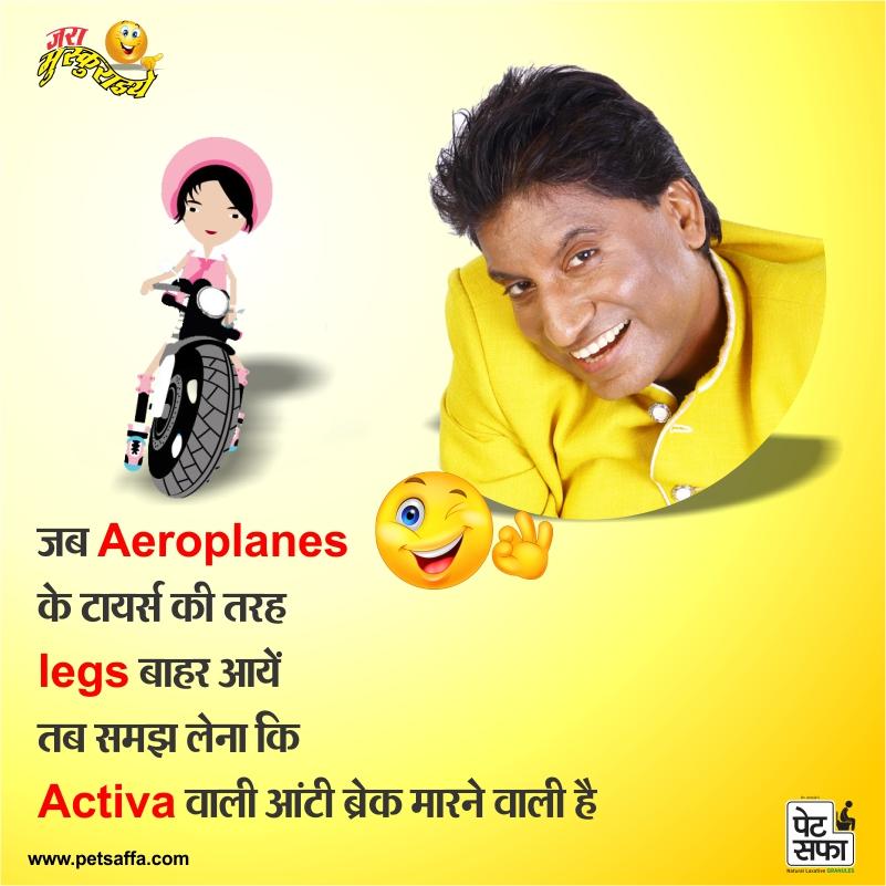Majedar Funny Jokes-PetSaffa Jokes+Jokes In Hindi-Yakkuu- Images Of Jokes In Hindi-Jokes On Ladies