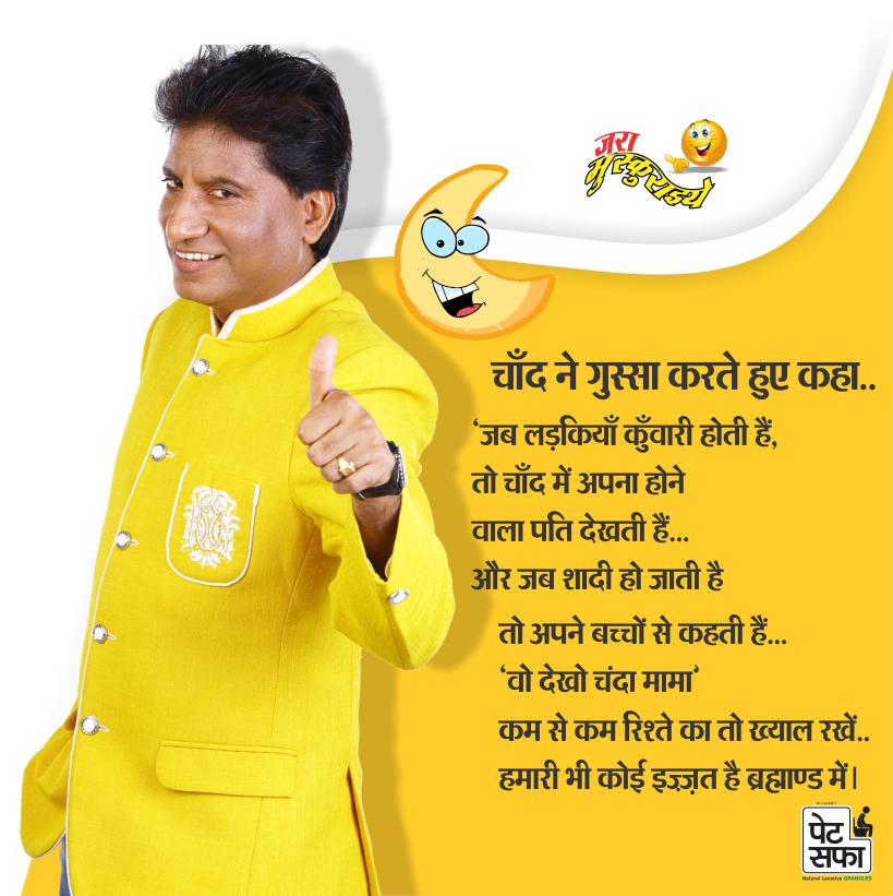 Majedar Funny Jokes-PetSaffa Jokes+Jokes In Hindi-Yakkuu- Images Of Jokes In Hindi-Nice Jokes In Hindi