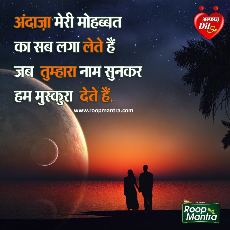 new hindi shayari best ह द श यर best sad shayari in