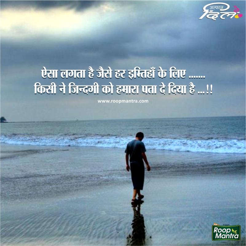 Most Romantic Love Shayari For Girlfriend – Yakkuu Shayari - Yakkuu in