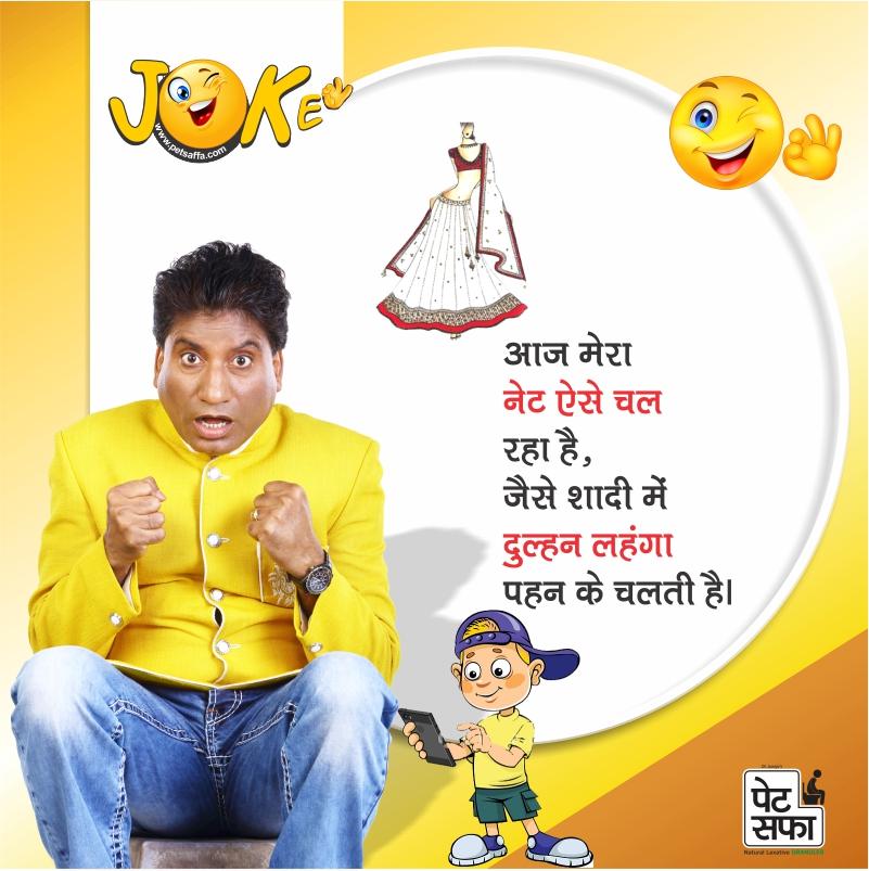 Whatsapp download kyu nahi ho rahi hai
