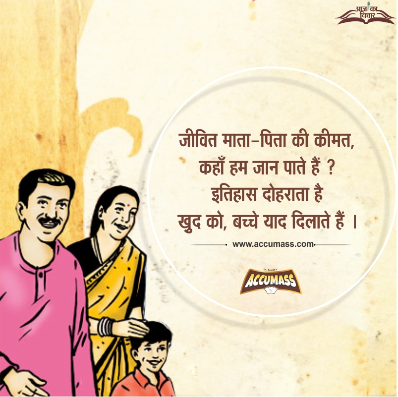 translate in hindi speech on teachers day If you are looking for happy teachers day speech for kids, students in any lanuage like hindi, english, tamil and telugu then you are at right article.