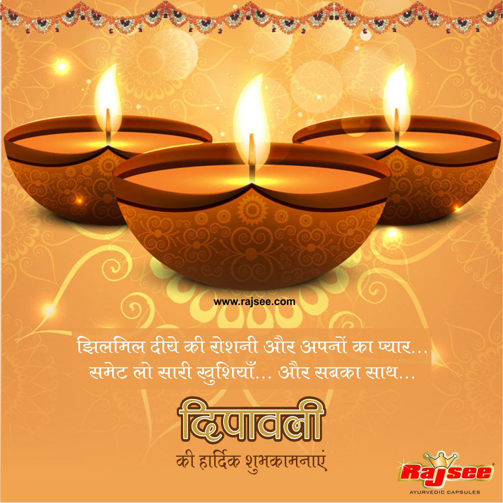Happy Diwali, Diwali 2017, Diwali Greetings, Diwali Wishes, Diwali 2017 Wishes, Diwali 2017 Greetings, Happy Diwali 2017, 2017 Diwali, Indian Festival Wishes, Best Diwali Wishes (4)