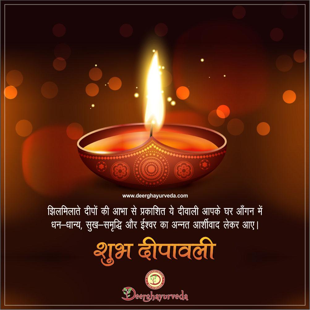 Happy Diwali, Diwali 2017, Diwali Greetings, Diwali Wishes, Diwali 2017 Wishes, Diwali 2017 Greetings, Happy Diwali 2017, 2017 Diwali, Indian Festival Wishes, Best Diwali Wishes (5)