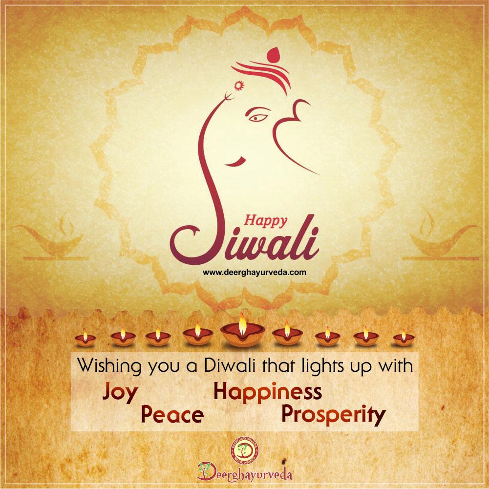 Happy Diwali, Diwali 2017, Diwali Greetings, Diwali Wishes, Diwali 2017 Wishes, Diwali 2017 Greetings, Happy Diwali 2017, 2017 Diwali, Indian Festival Wishes, Best Diwali Wishes (6)