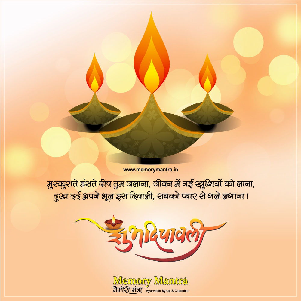 Happy Diwali, Diwali 2017, Diwali Greetings, Diwali Wishes, Diwali 2017 Wishes, Diwali 2017 Greetings, Happy Diwali 2017, 2017 Diwali, Indian Festival Wishes, Best Diwali Wishes (7)