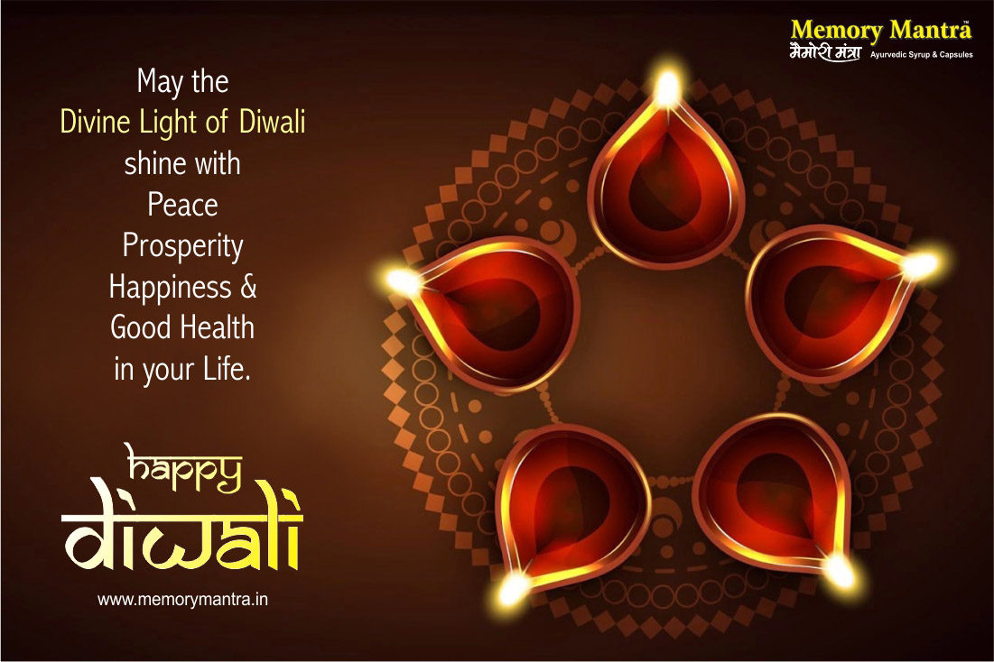 Happy Diwali 2017 Images Sms Messages Wishes Quotes