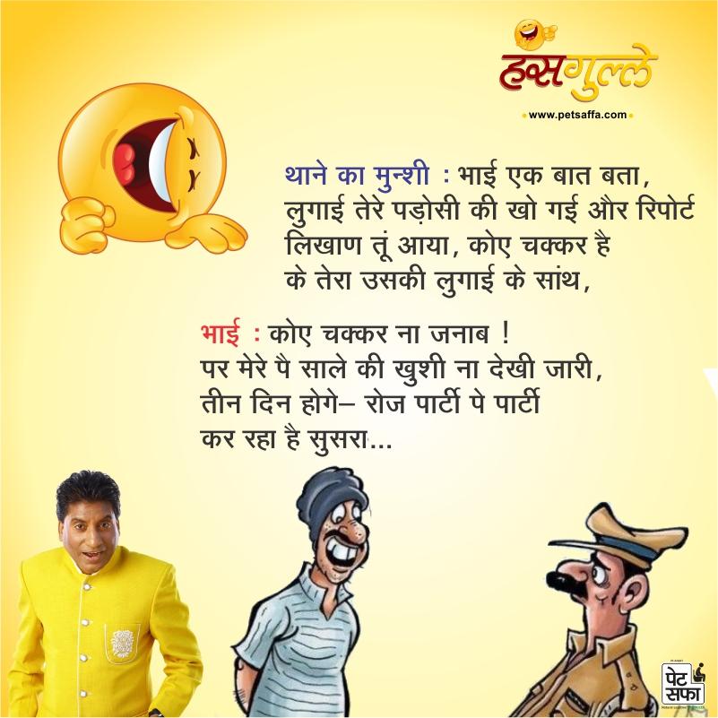 Pati Patni Jokes-Majedar Jokes-Doctor Patient Jokes-Hindi Jokes-Teacher Student Jokes-Jokes In Hindi-Best Jokes In Hindi-Images For Jokes In Hindi-Whatsapp Jokes-Rajushrivastav Jokes-Petsaffa Jokes (30)