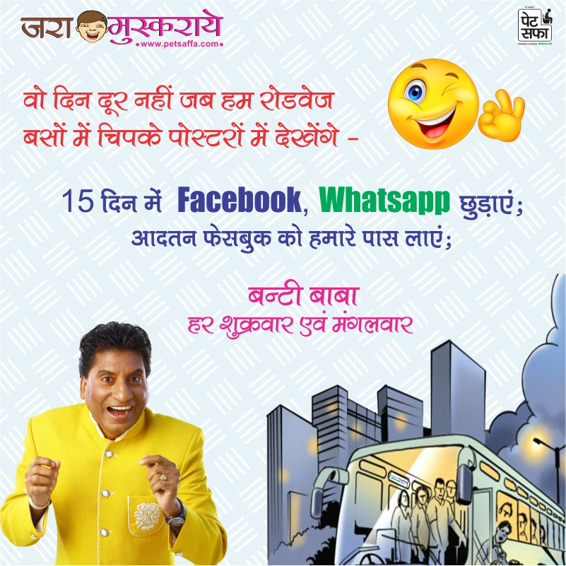 Pati Patni Jokes-Majedar Jokes-Doctor Patient Jokes-Hindi Jokes-Teacher Student Jokes-Jokes In Hindi-Best Jokes In Hindi-Images For Jokes In Hindi-Whatsapp Jokes-Rajushrivastav Jokes-Petsaffa Jokes (31)