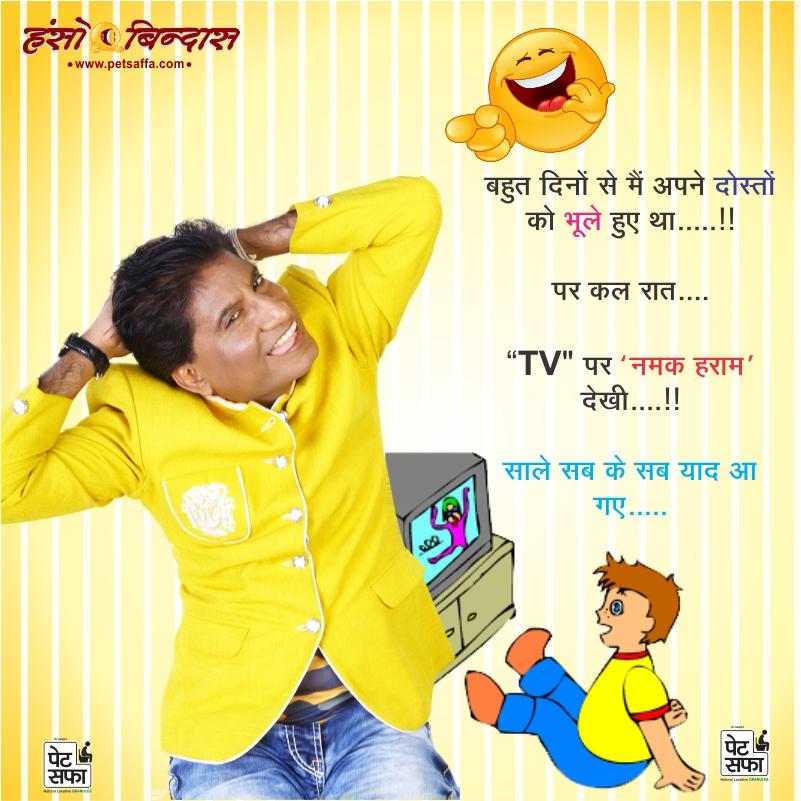 Pati Patni Jokes-Majedar Jokes-Doctor Patient Jokes-Hindi Jokes-Teacher Student Jokes-Jokes In Hindi-Best Jokes In Hindi-Images For Jokes In Hindi-Whatsapp Jokes-Rajushrivastav Jokes-Petsaffa Jokes (33)