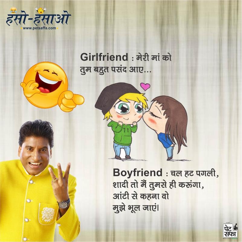 Pati Patni Jokes-Majedar Jokes-Doctor Patient Jokes-Hindi Jokes-Teacher Student Jokes-Jokes In Hindi-Best Jokes In Hindi-Images For Jokes In Hindi-Whatsapp Jokes-Rajushrivastav Jokes-Petsaffa Jokes (36)