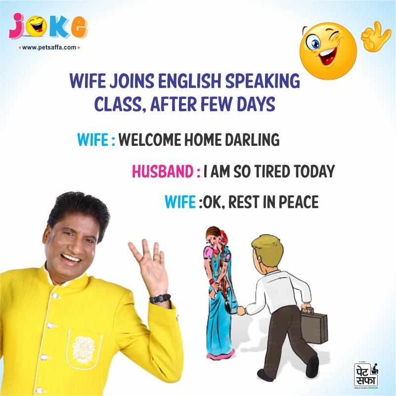 Pati Patni Jokes Majedar Jokes Doctor Patient Jokes Hindi Jokes
