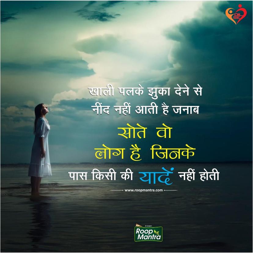 Whatsapp status shayari in hindi video download