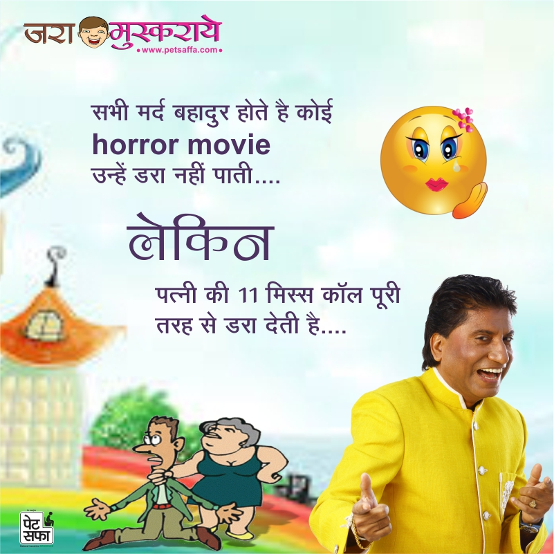 doctor hindi movie