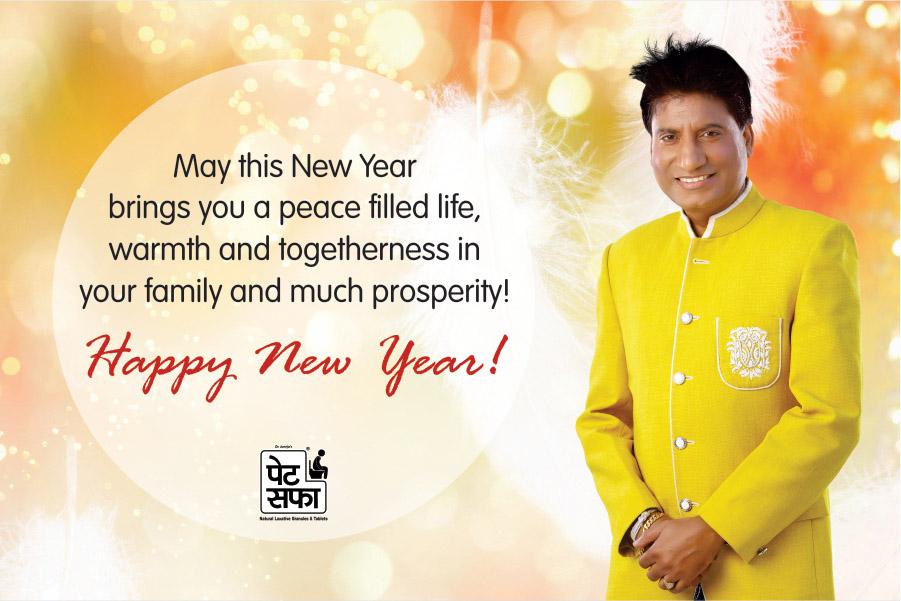 Good Bye 2017, Welcome 2018 Wishes, Greetings, New Year Quotes, New Year Images, Happy New Year 2018 Images, Best New Year Wallpapers, Happy New Year 2018 Facebook Status, New Year Whatsapp Dp's (1)
