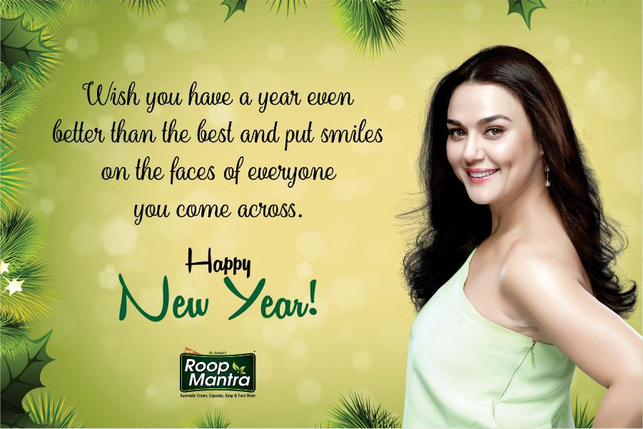 Good Bye 2017, Welcome 2018 Wishes, Greetings, New Year Quotes, New Year Images, Happy New Year 2018 Images, Best New Year Wallpapers, Happy New Year 2018 Facebook Status, New Year Whatsapp Dp's (3)