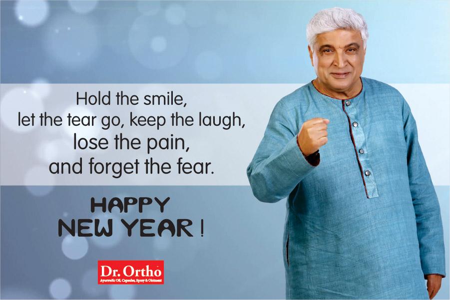 Good Bye 2017, Welcome 2018 Wishes, Greetings, New Year Quotes, New Year Images, Happy New Year 2018 Images, Best New Year Wallpapers, Happy New Year 2018 Facebook Status, New Year Whatsapp Dp's (5)