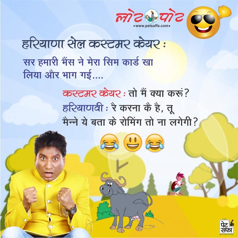 Most Funny Hindi Jokes : Pati Patni, Doctor Patient