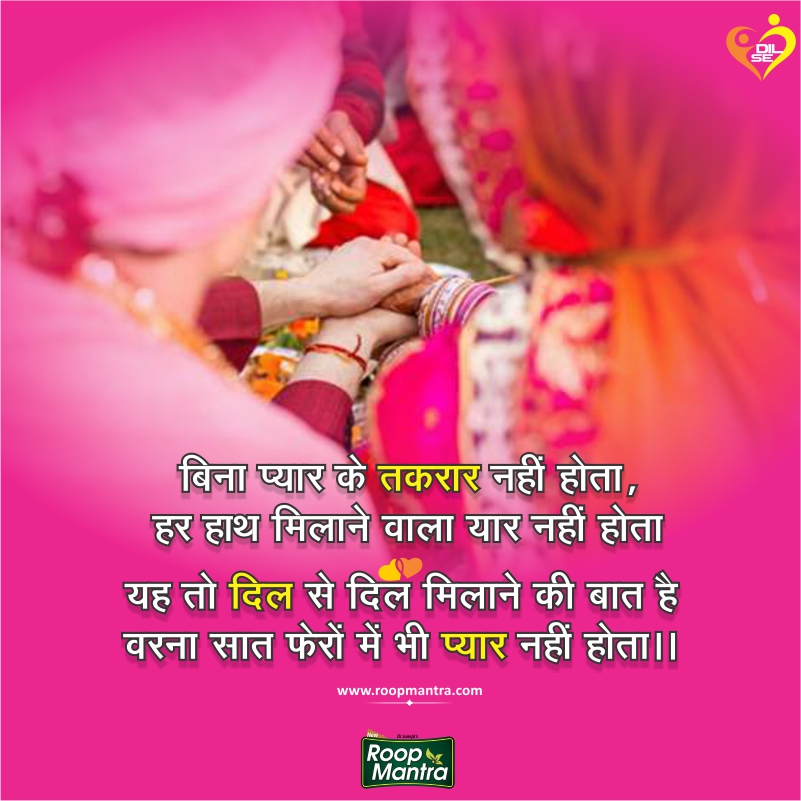 Romantic Shayari-Shayari In Hindi-Love Shayari-Sad Shayari-Yakkuu Shayari-Best Shayari Images-Shayari For Whatsapp-Shayari For Girlfriend-Images For Hindi Shayari-Shayari 2018 (35)