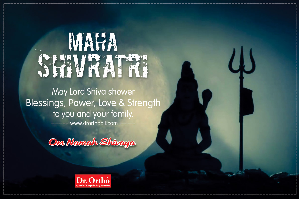 Maha Shivratri Special Quotes 2018 : February Special Day