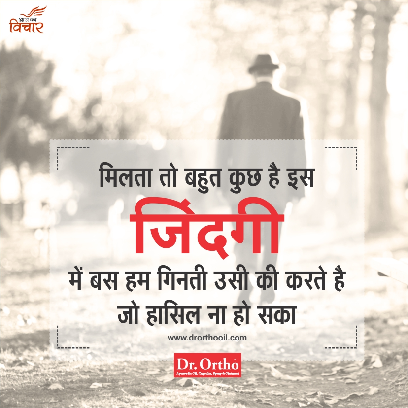 8 Best Quotes 2018-2019 Images On Yakkuu