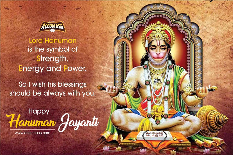 Hanuman Jayanti Wallpapers Yakkuuin