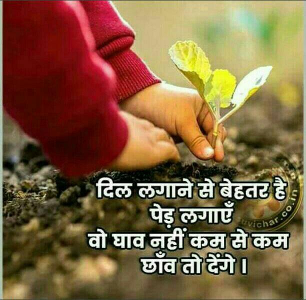 Romantic Shayari-Shayari In Hindi-Love Shayari-Sad Shayari-Yakkuu Shayari-Best Shayari Images-Shayari For Whatsapp-Shayari For Girlfriend-Images For Hindi Shayari-Shayari 2018 (1)
