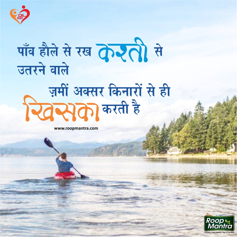 Romantic Shayari-Shayari In Hindi-Love Shayari-Sad Shayari-Yakkuu Shayari-Best Shayari Images-Shayari For Whatsapp-Shayari For Girlfriend-Images For Hindi Shayari-Shayari 2018 (11)