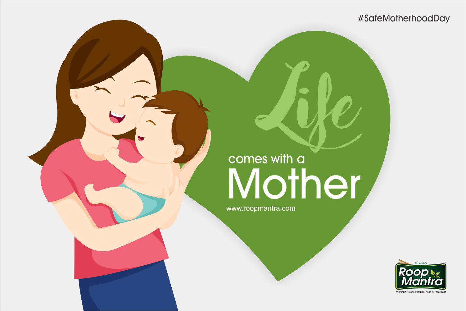 11 April 2018, Safe Motherhood Day, Roop Mantra, Mother Care, Baby Care