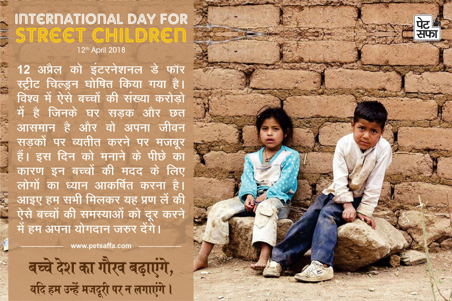 12 April 2018, International Day, Street Children Day, Equality, Pet Saffa