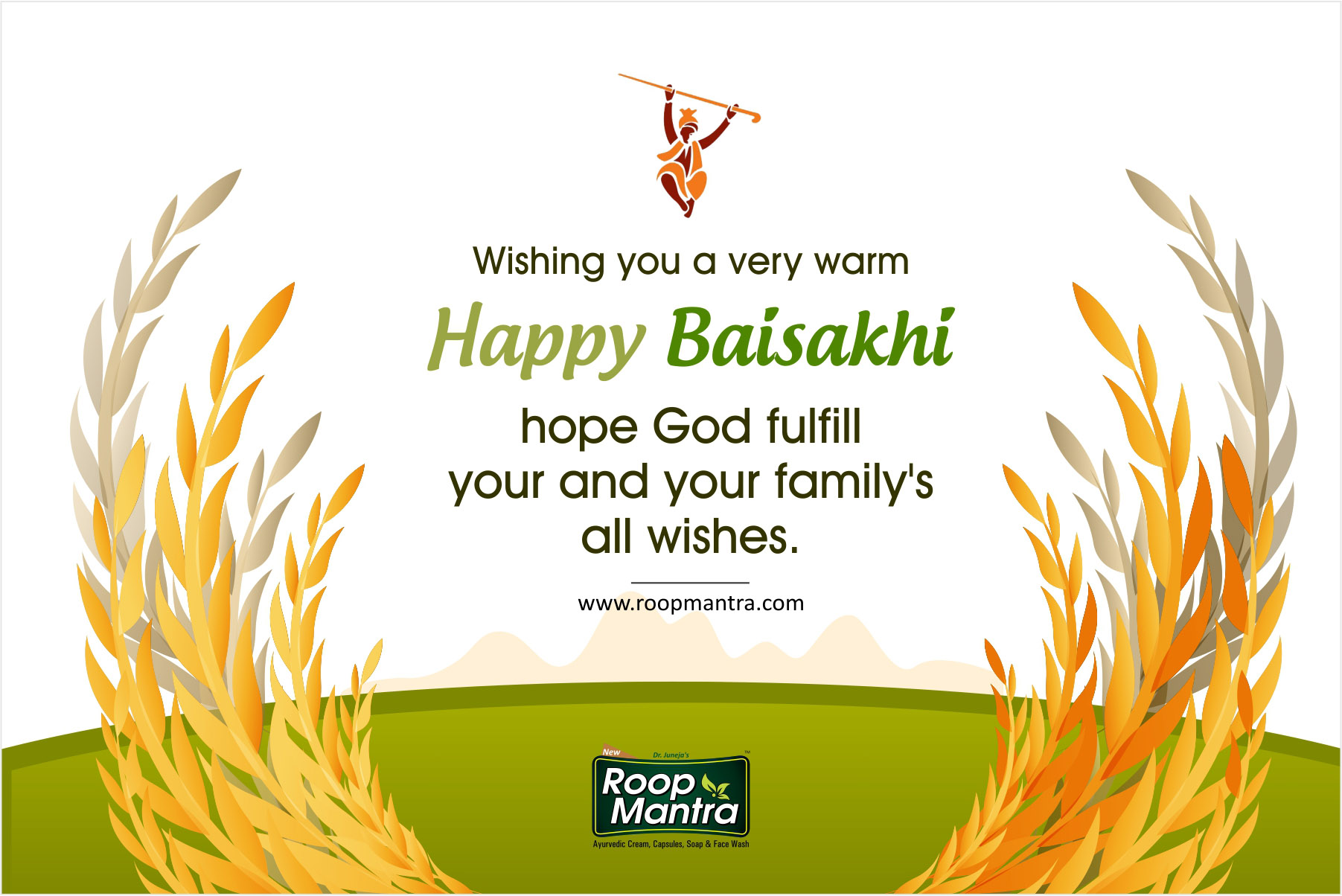 13 April 2018, Baisakhi Day, Roop Mantra, Indian Festival