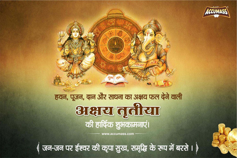 18 April 2018, Akshya Tritiya, Accumass, Indian festival, Lord Kuber, Goddess Luxmi