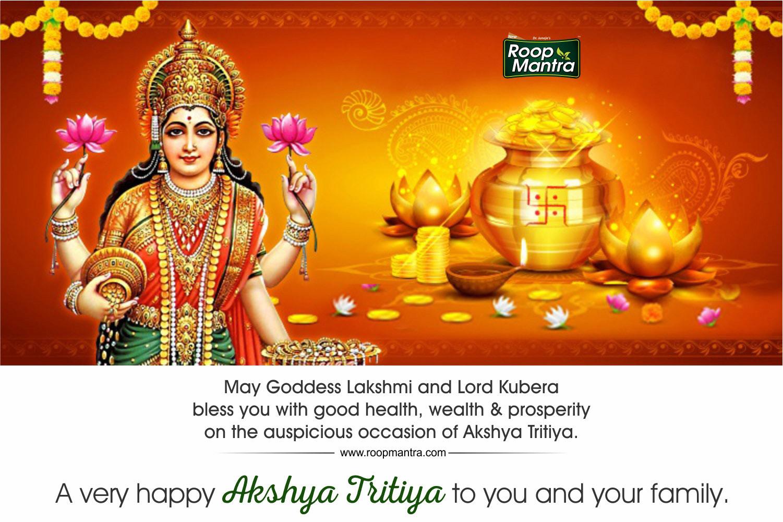 18 April 2018, Akshya Tritiya, Roop Mantra, Indian festival, Lord Kuber, Goddess Luxmi