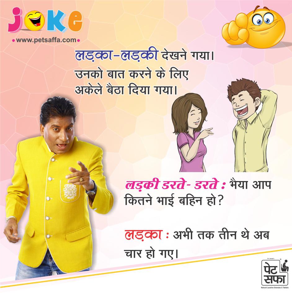 Best WhatsApp fun-Funny Pictures-Yakkuu