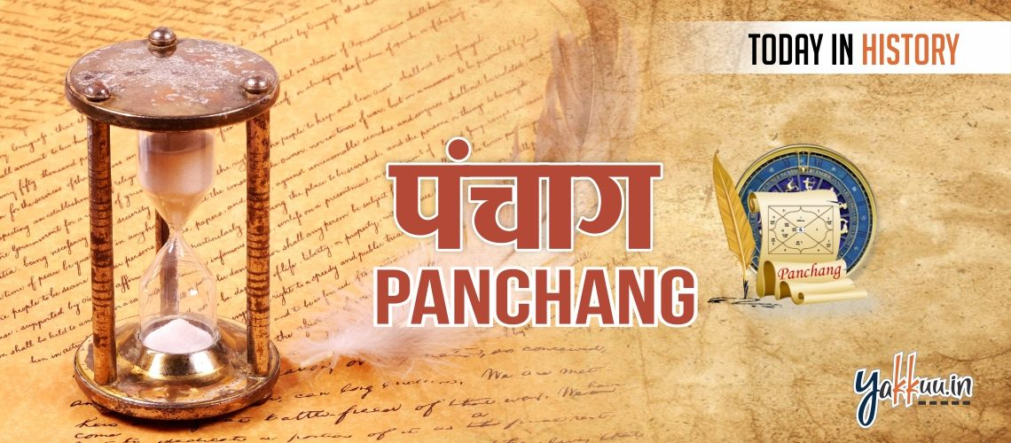Today in History– Aaj Ka Itihas Aur Panchang In Hindi-yakkkuu