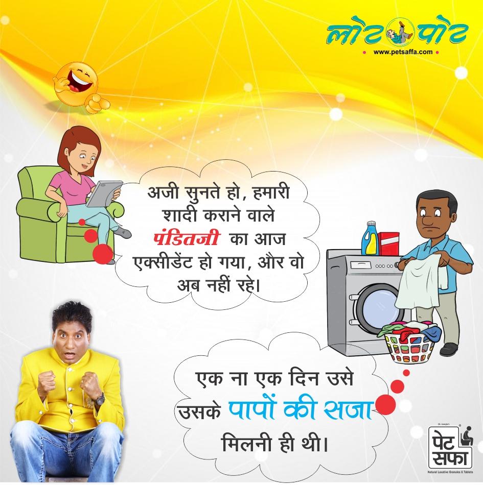 santa banta jokes in hindi-yakkuu
