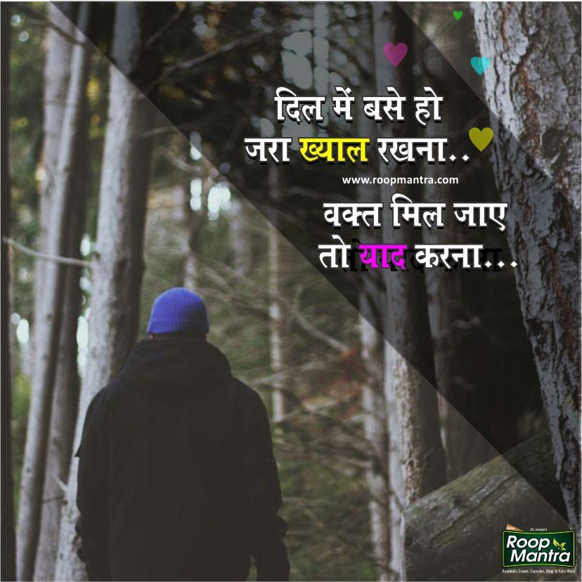 Zindagi Shayari, shayari on life in Hindi - Yakkuu in