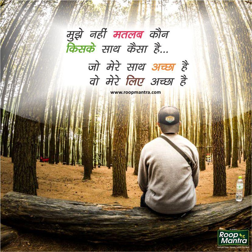 Latest Alfaaz Dil Se -hindi