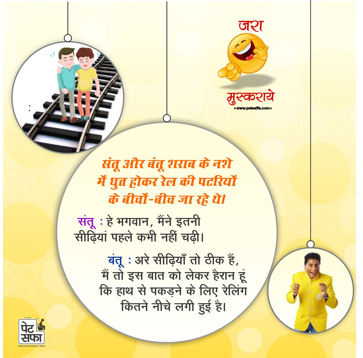 New-Hindi Jokes-Funny Jokes In Hindi
