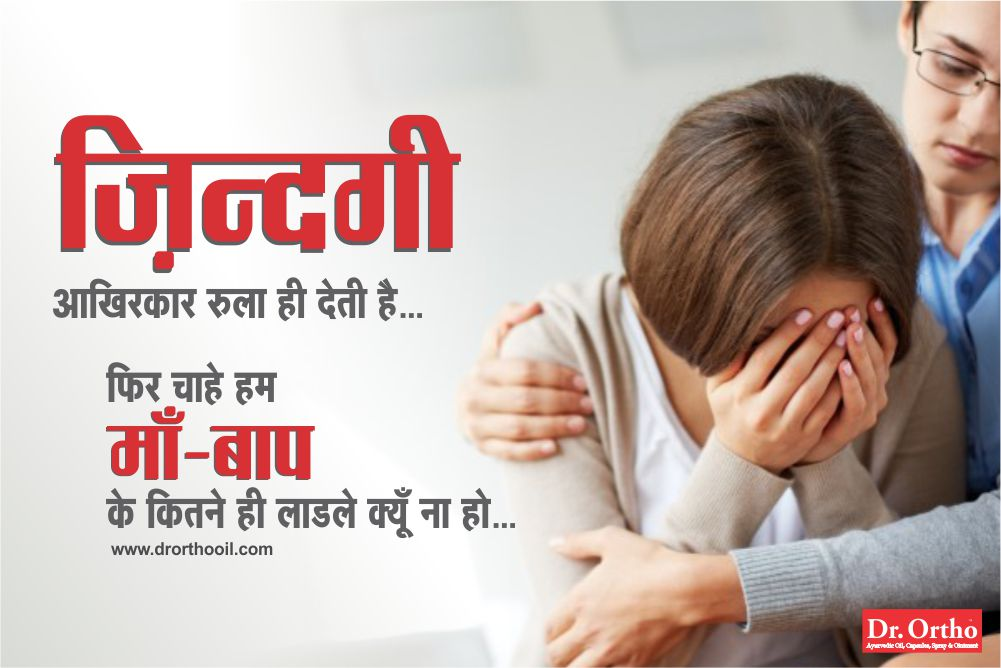 New Motivational Thoughts at Zindagi in Hindi with Pictures