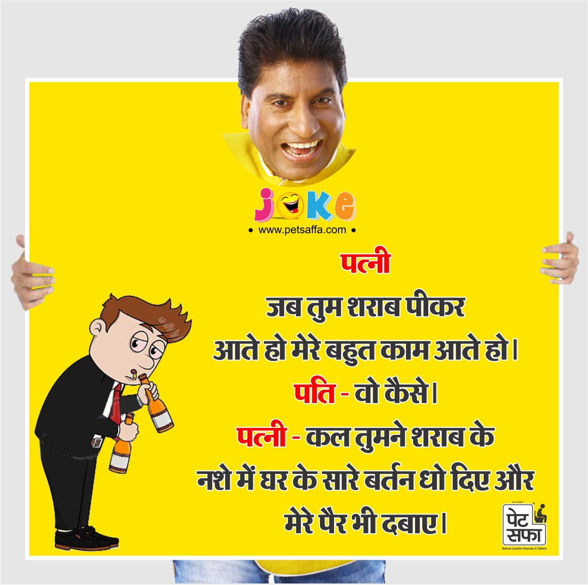 American Funny Story In Hindi