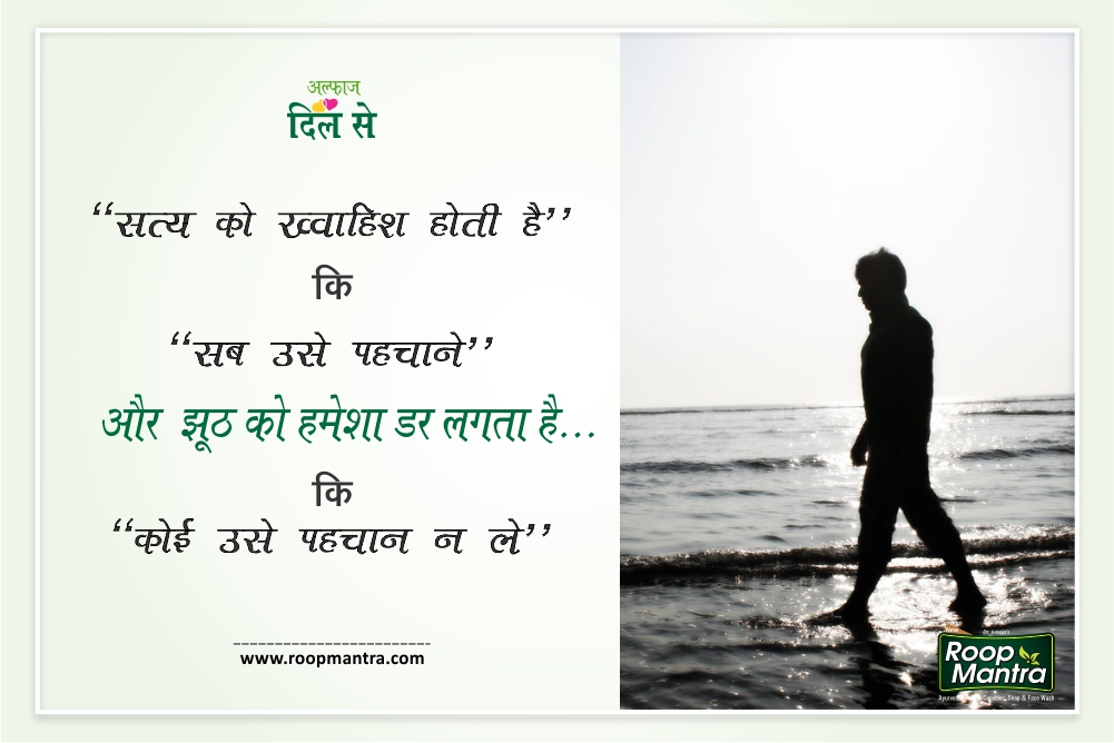 Latest Cute Romantic Shayari