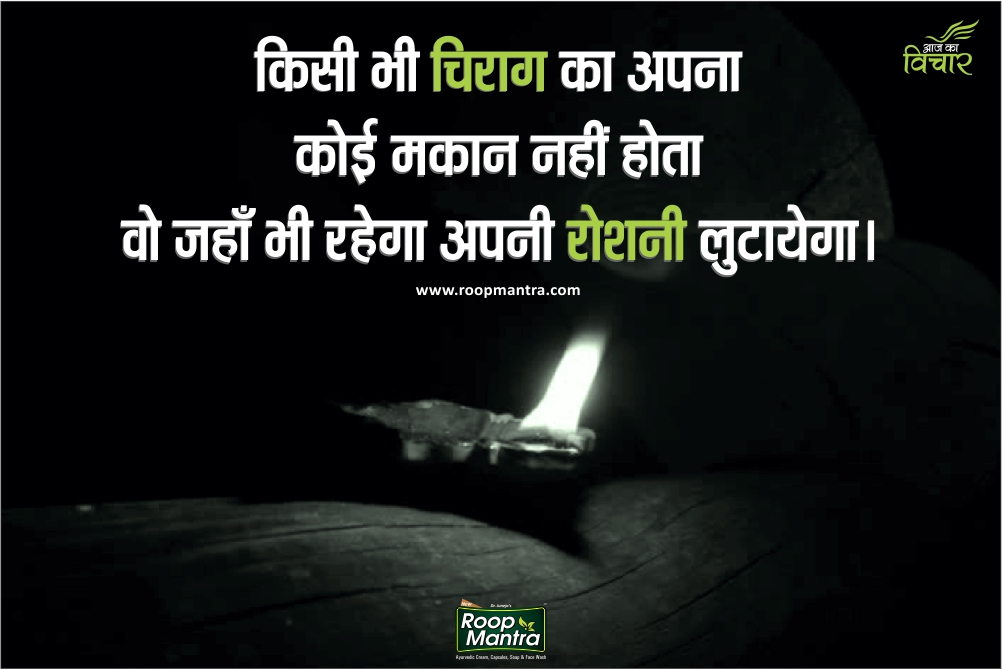 Strong Women Quotes in Hindi