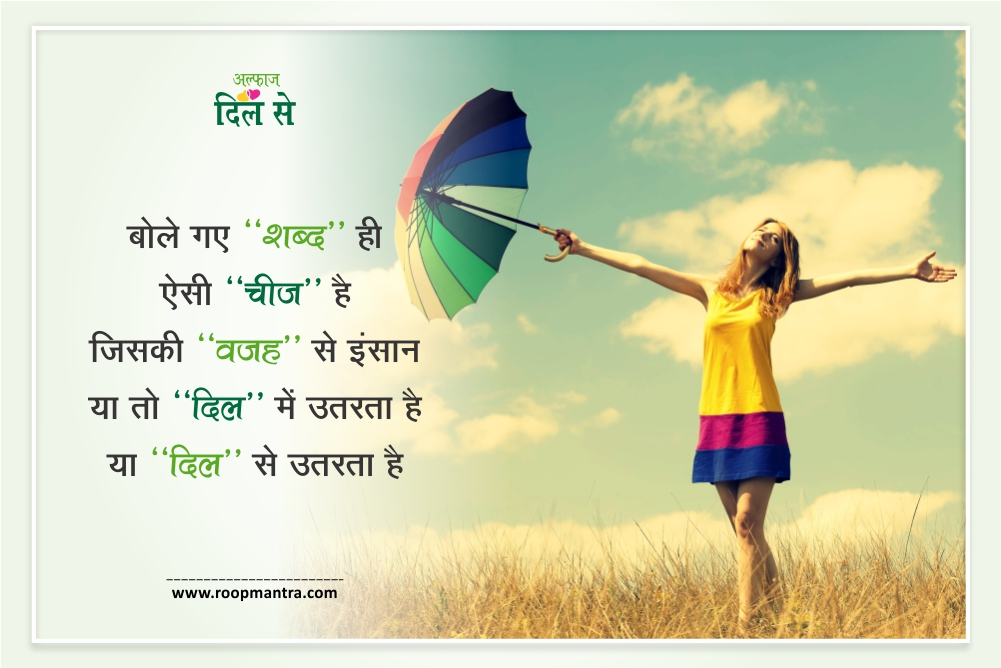 Top 9 Love Shayari in Hindi